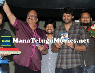 Keratam Movie Audio Launch by Krishnam Raju,Prabhas