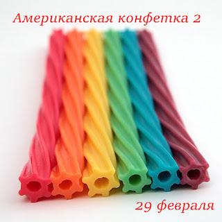 http://sannydom.blogspot.ru/2016/01/2.html