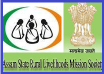 asrlms.in online form- Assam State Rural Livelihood Mission Society jobs application form
