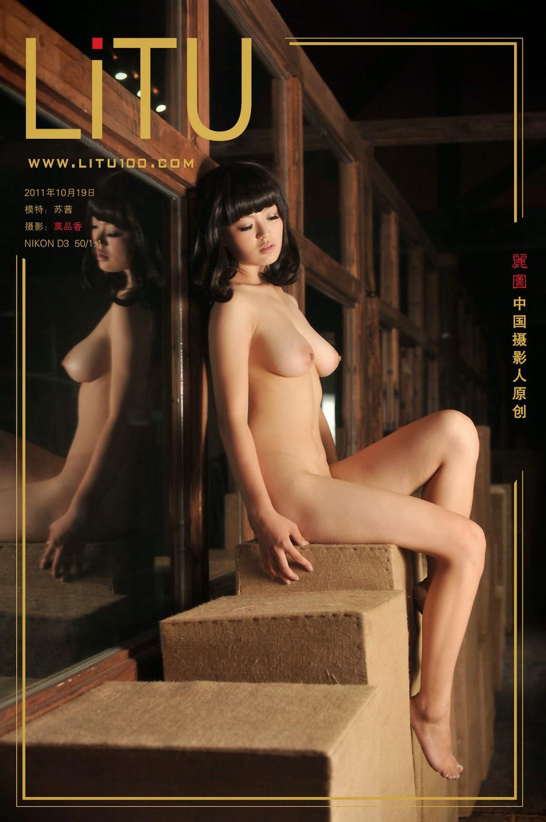 Chinese Nude Model Su Quan [Litu100] | 18+ gallery photos