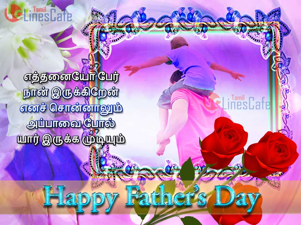 happy fathers day 2017 facebook whatsapp instagram dp profile