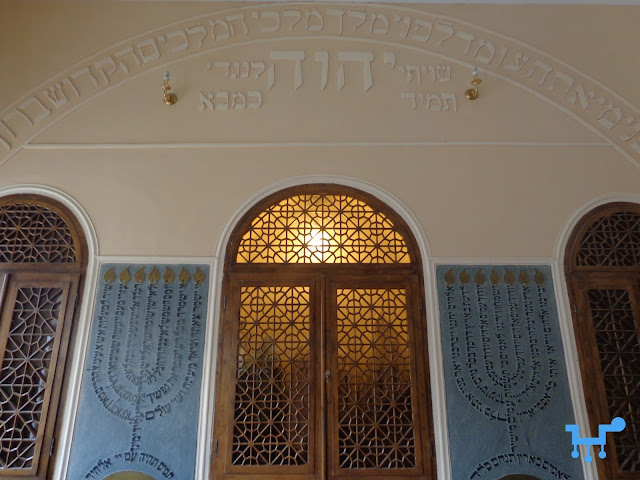 Ezra Yagoub, Synagogue, Oudlajan, Tehran, Iran