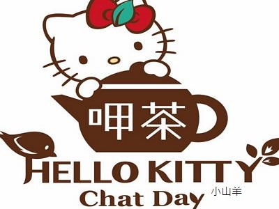 HELLO KITTY呷茶