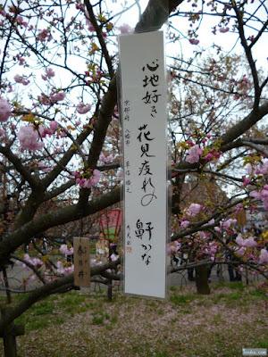 春日井と俳句