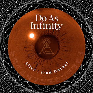 Do As Infinity - Alive 歌詞