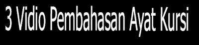 vidio ayat kursi, yat kursi, surat al-baqarah