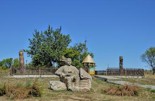 Село Золотой Колодезь. Пётр I у живительного источника с ковшом в руках