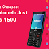 Reliance JIO Phone most speculated Phone in Online, Check Jio Phone Delivery Date and JIO offers