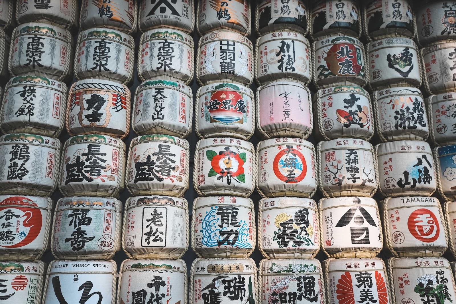 Meiji Garden Beer Wall Tokyo