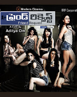 free download new telugu movies 2016