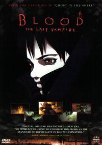 BLOOD - The Last Vampire 2000