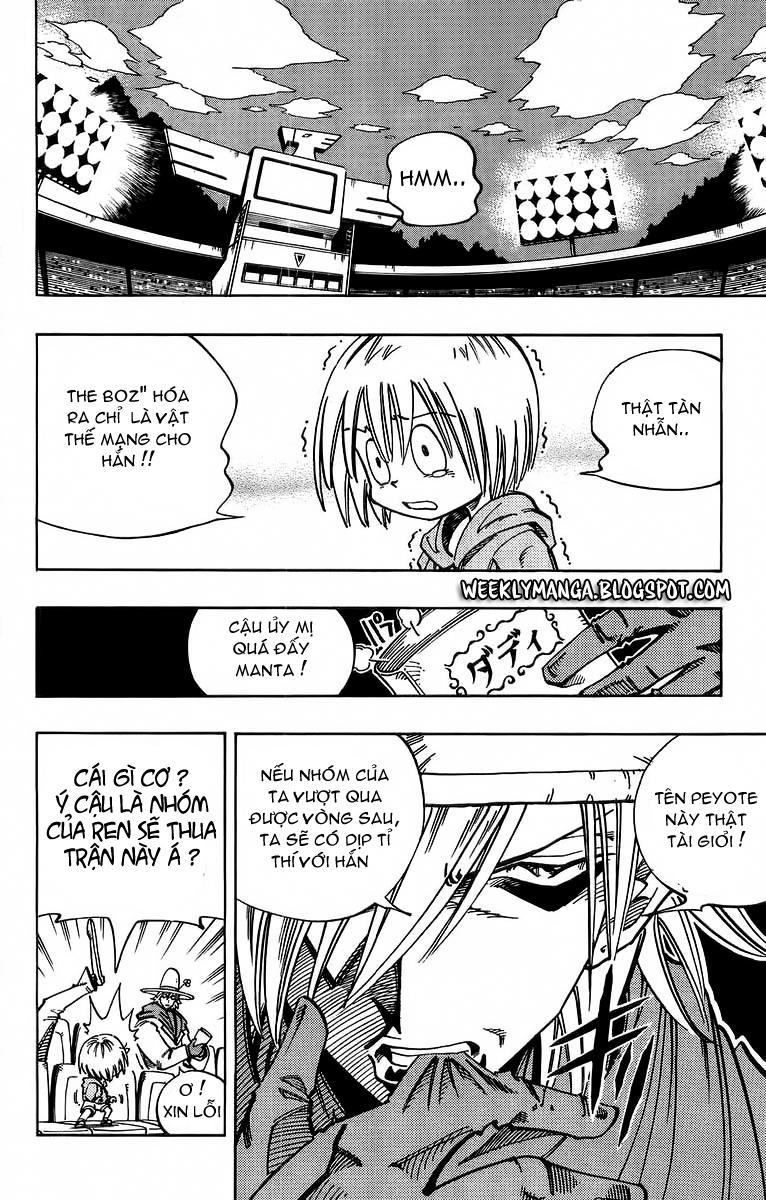 Shaman King [Vua pháp thuật] chap 115 trang 12