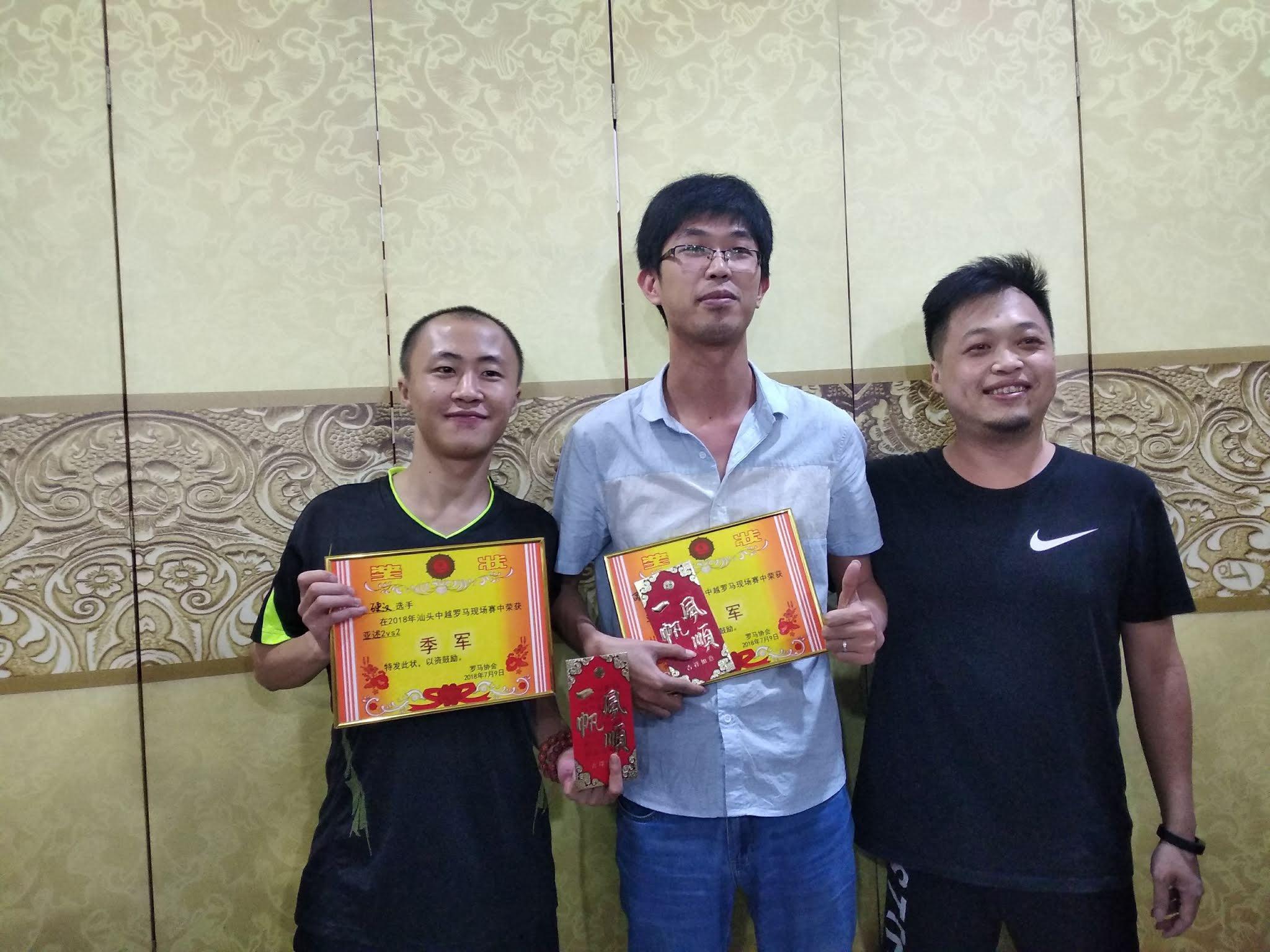 AoE Trung Việt 018