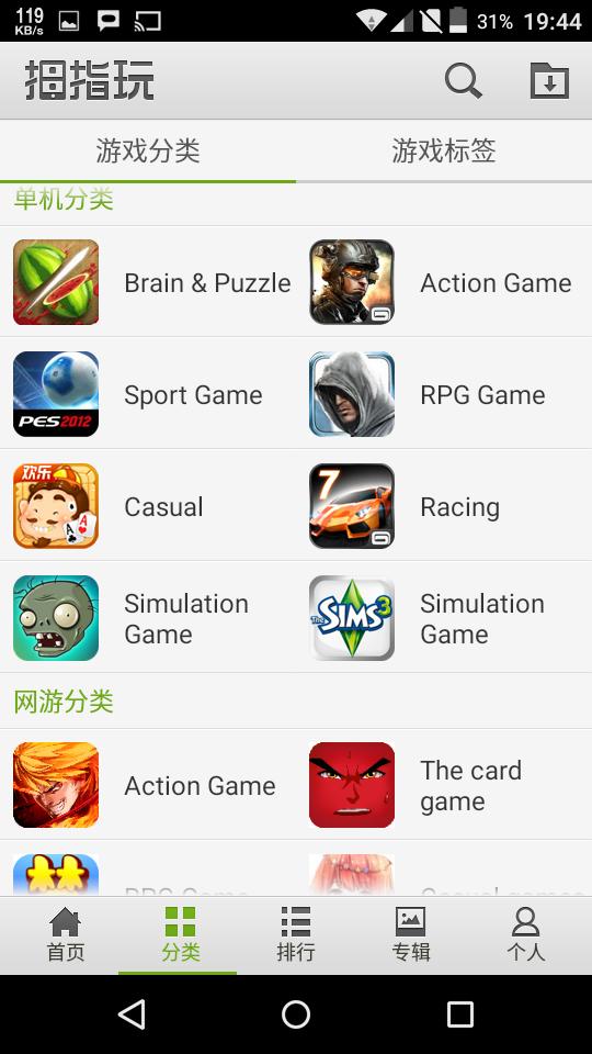 jogos parecidos com dating ariane Windows android mac online linux matérias jogos online ariane dating simulator é um simulador de encontros no qual podemos treinar, virtualmente.