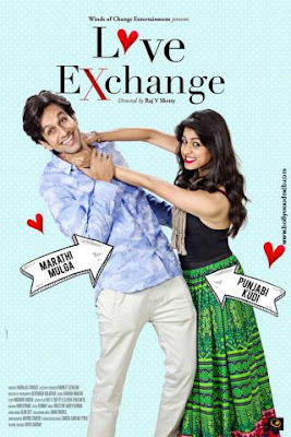 Love Exchange 2015 Hindi 720p WEB HDRip 600mb HEVC x265 world4ufree.ws , Bollywood movie hindi movie Love Exchange 2015 Hindi 720P bluray 400MB hevc Hindi 720p hevc WEBRip 400MB movie 720p x265 dvd rip web rip hdrip 720p free download or watch online at world4ufree.ws