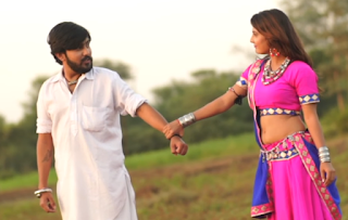 Gomdanu Dil Album photos Gomadanu dil images hd Free Download