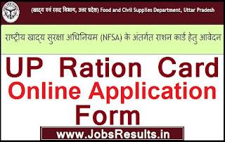 UP Ration Card Online Application Form 2017
