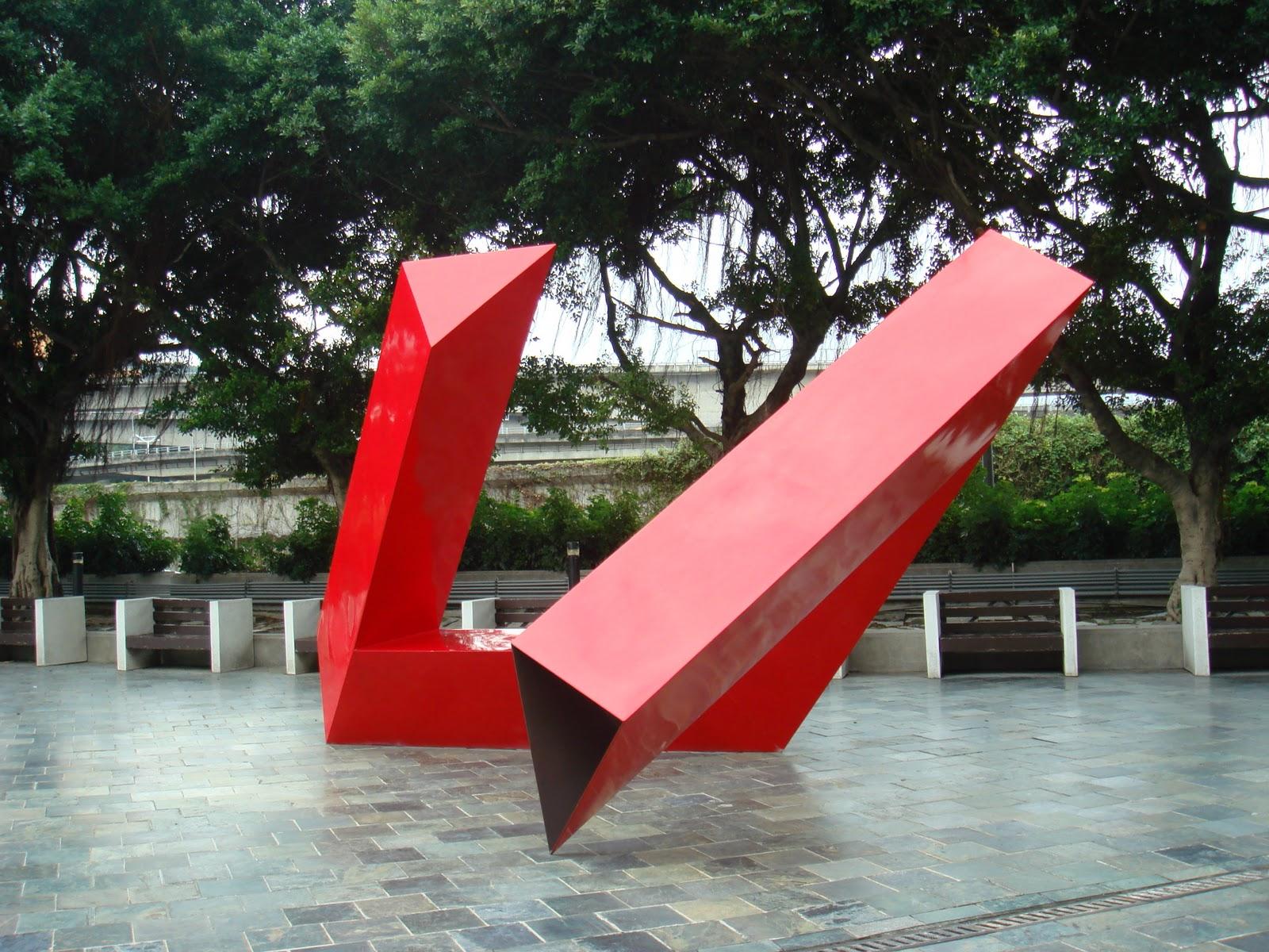 近い過去・近い未來: 臺北市立美術館 中華民國臺灣