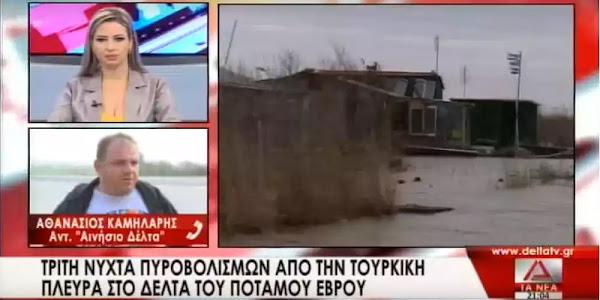 Καταγγελίες για πυροβολισμούς με αυτόματα από τους Τούρκους στο Δέλτα Έβρου (ΒΙΝΤΕΟ)