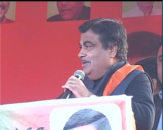 bjp-working-to-make-to-happy-and-prosperous-nation-gadkari