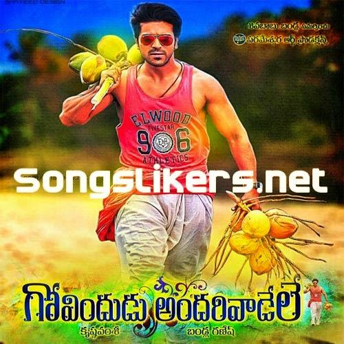 A Telugu Movies Mp3 Songs: SongsLikers.Net: September 2014