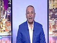 برنامج على مسئوليتى حلقة 5-6-2017 مع أحمد موسى