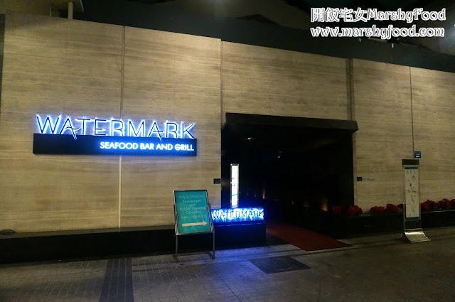 香港 - 西餐 - Watermark