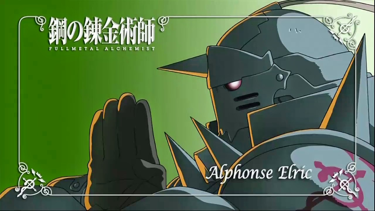 Full Metal Alchemist Brotherhood Alphonse Elric