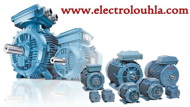 الطريقة الصحيحة لتشغيل محرك كهربائي 50 هرتز على تردد 60 هرتز