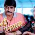 ధీ ఆంటే ఢీ (2015) తెలుగు DVDScr 950MB