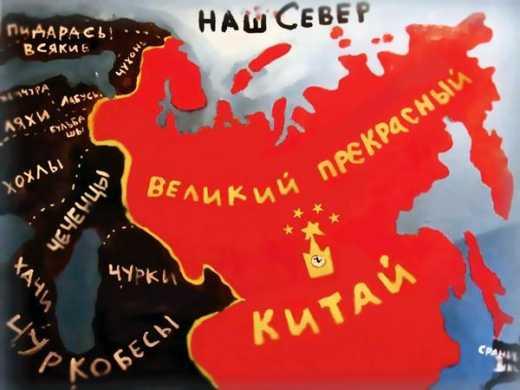 Китай помнит и будет помнить всегда об отторжении у него Россией в 19-м веке огромных территорий