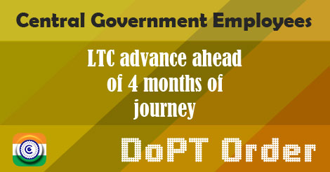 LTC-CENTRAL-GOVERNMENT-EMPLOYEES-NEWS-ADVANCE