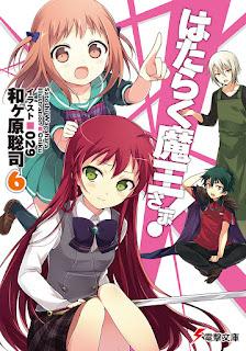 Baca Light Novel Hataraku Maou-Sama Volume 6 Bahasa Indonesia