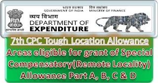 7th-cpc-tough-location-allowance-eligible-area