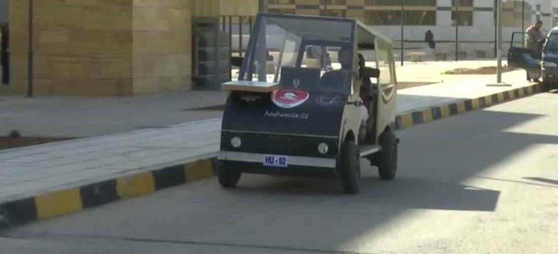 طلبة في الاردن يطورون سيارة تعمل بالطاقة الشمسية