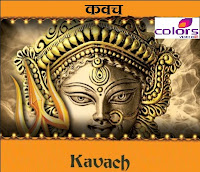 Kavach Upcoming Colors Tv Serial Wiki Story,Cast,Promo,Title Song,Timing
