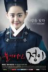 Nữ Thần Lửa Jung Yi - The Goddess Of Fire Jung Yi