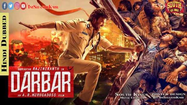 Darbar Hindi Dubbed Full Movie Download - Darbar 2020 movie in Hindi Dubbed new movie watch movie online website Download