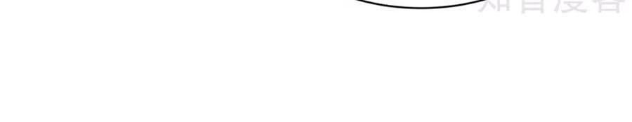 Hậu Cung Của Nữ Đế chap 112 - Trang 11