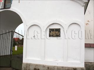 Раков. Брама-звонница в честь 25-летия отмены крепостного права