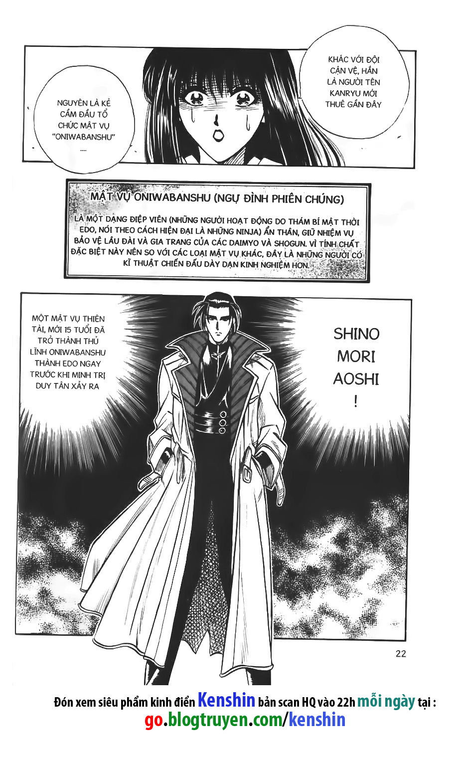 Rurouni Kenshin chap 16 trang 19