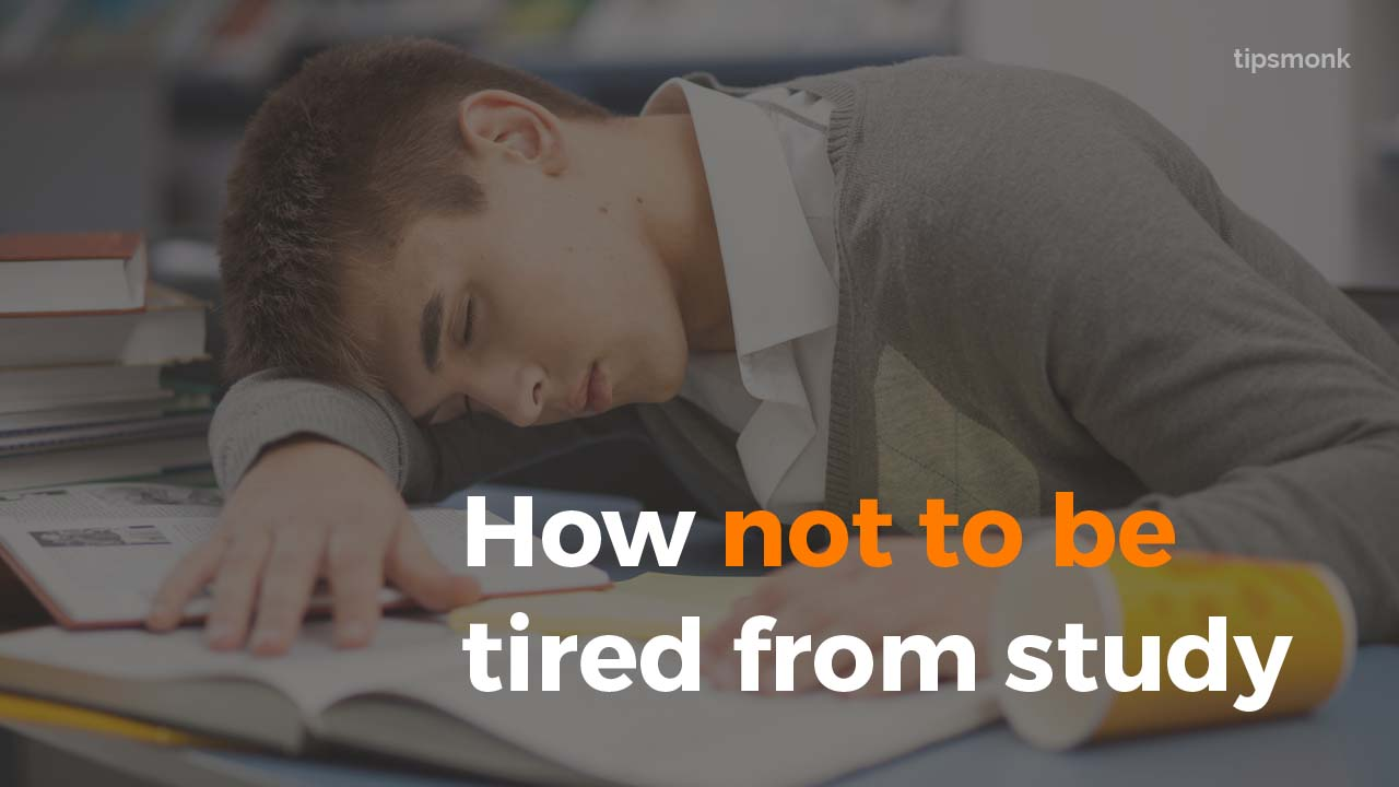 How not to be tired from study