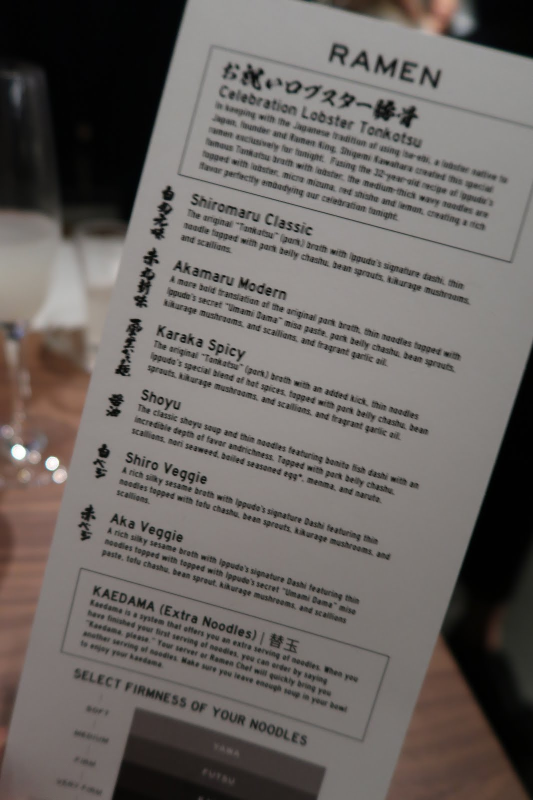 The menu from the San Francisco Ippudo Ramen restaurant opening.