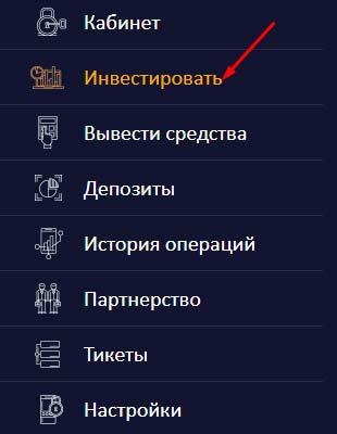 Регистрация в Neironix.biz 3