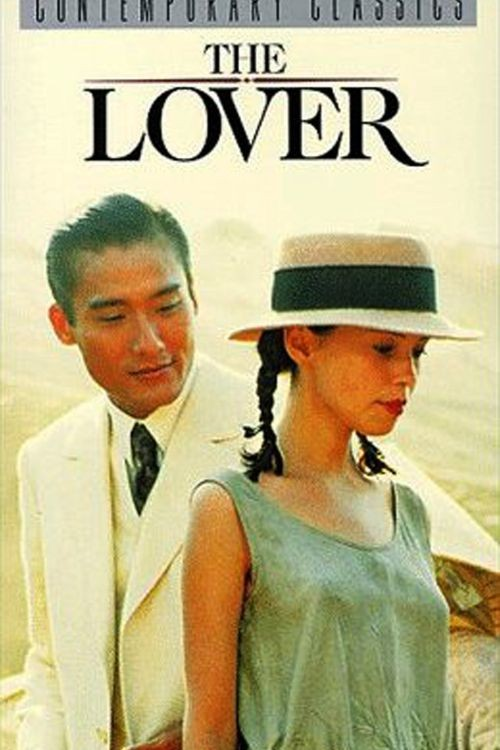 The Lover (1992) กลัวทำไม ถ้าใจเป็นของเธอ UNRATED