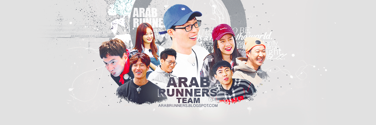 Arab Runners Team