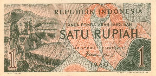 1 rupiah 1960 depan