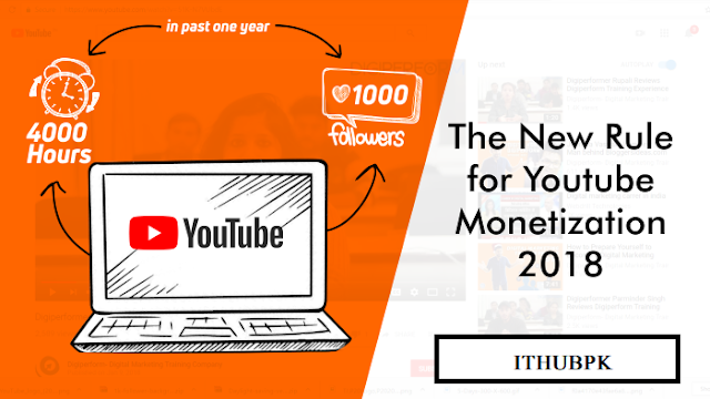 What are the new YouTube monetization rules in 2018