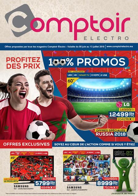 catalogue lecomptoir electro juin juillet 2018