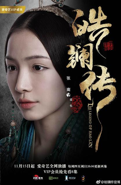 Legend of Hao Lan Zhang Nan